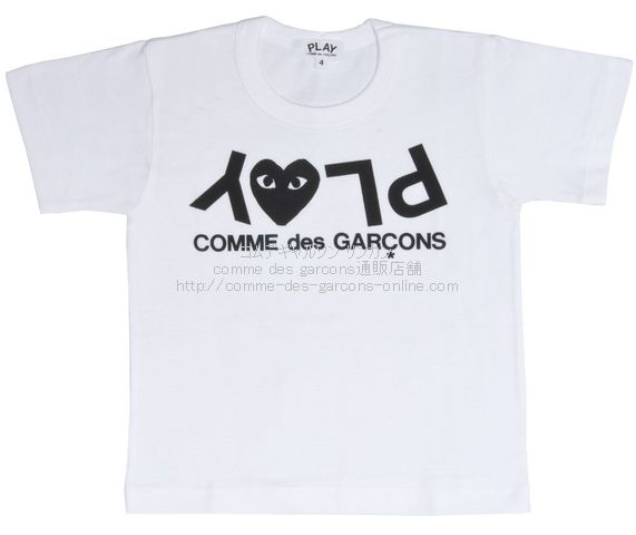 play-kids-logo-tee2-wh