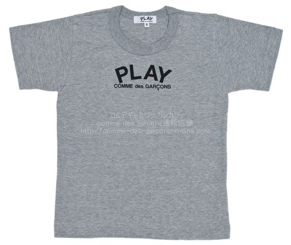 play-kids-logo-tee3-gry