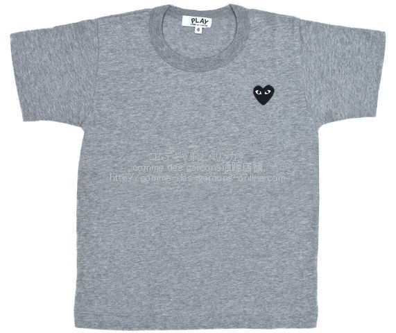 play-kids-one-bk-heart-tee-gry