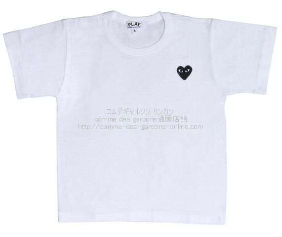 play-kids-one-bk-heart-tee