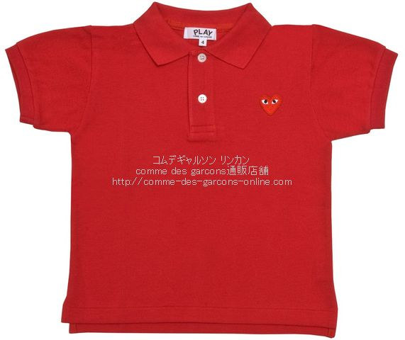 play-kids-polo-redheart-red