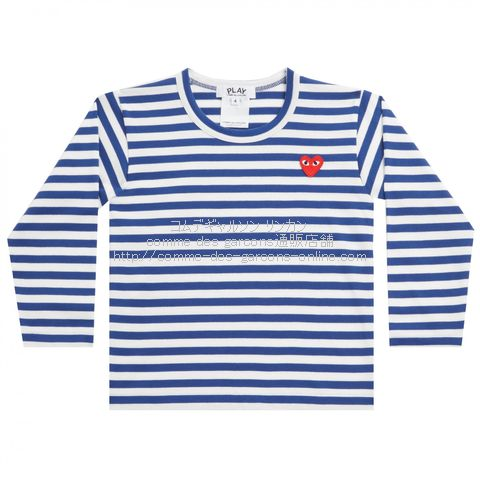 play-kids-striped-tshirt-blue