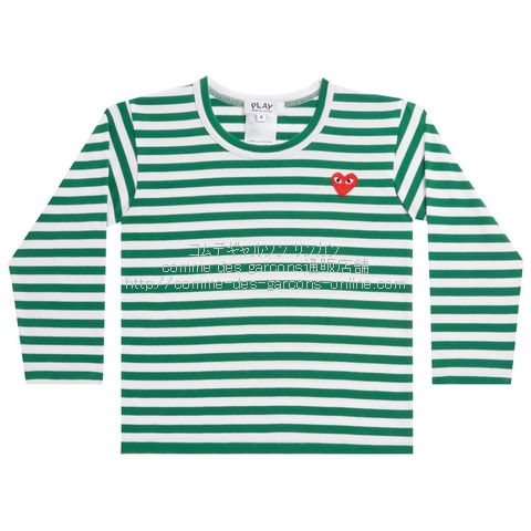 play-kids-striped-tshirt-green