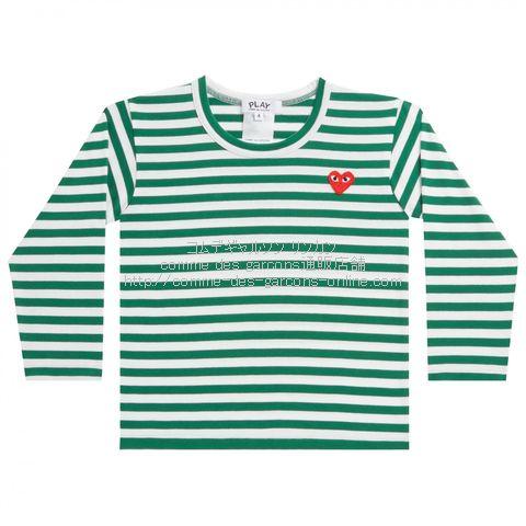 play-kids-striped-tshirt-green