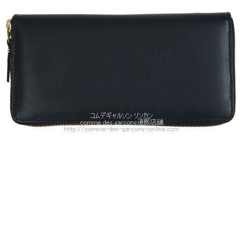 cdg-wallet-cll-bk-sa0110