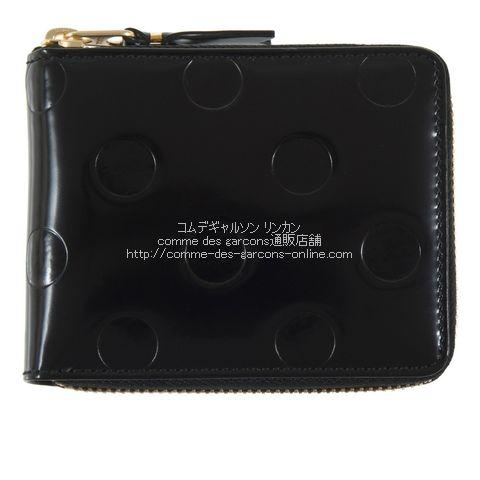 cdg-wallet-pde-bk-sa7100ne