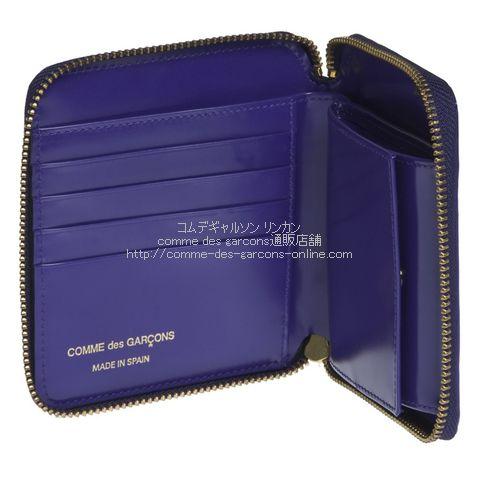 cdg-wallet-pde-purple-sa2100ne
