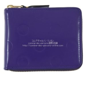 cdg-wallet-pde-purple-sa7100ne