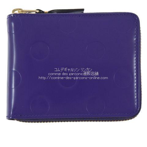 cdg-wallet-pde-purple-sa7100ne