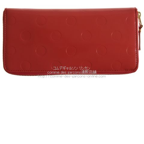 cdg-wallet-pde-red-sa0110ne