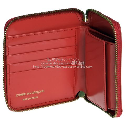 cdg-wallet-pde-red-sa2100ne