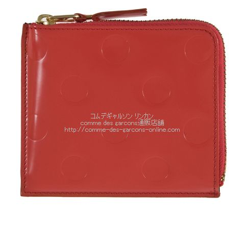 cdg-wallet-pde-red-sa3100ne