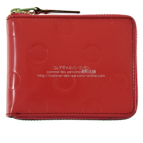 cdg-wallet-pde-red-sa7100ne