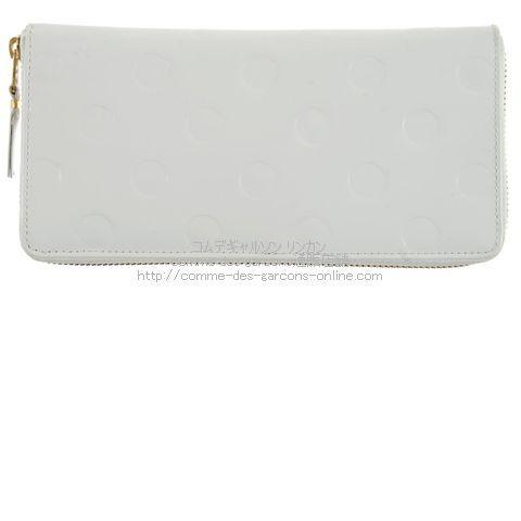 cdg-wallet-pde-wh-sa0110ne