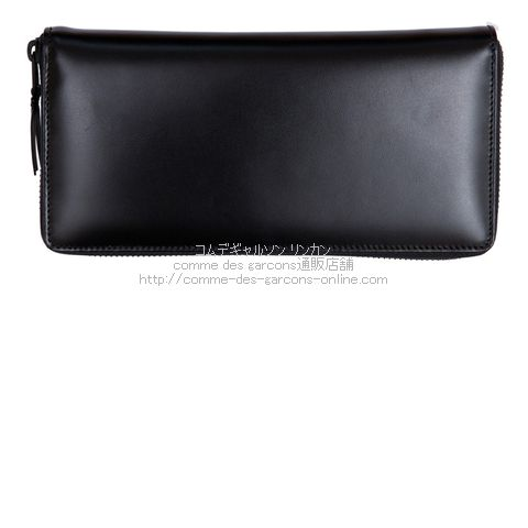 cdg-wallet-very-black-sa0110vb