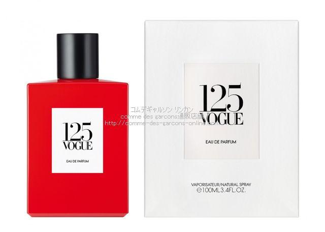 125-vogue-parfum