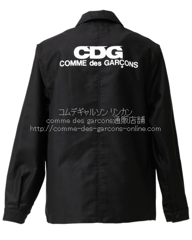 cdg-logo-work-jacket