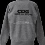 gds-cdg-cardigan-b