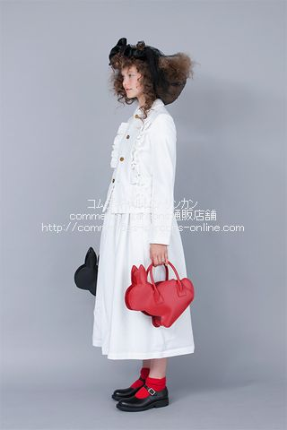 cdg-girl-rabbit-bag