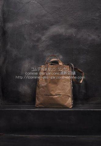 cdgshirt-pvc-2way-bag
