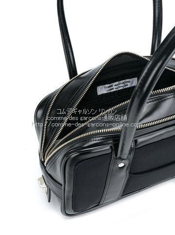 comcom-panel-bag