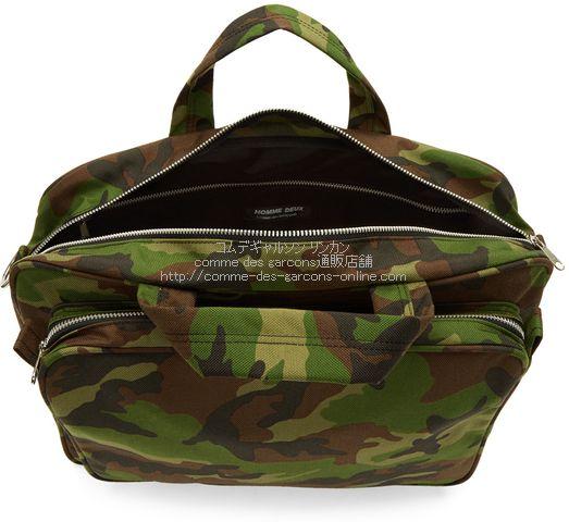 homme-deux-briefcases-camo-l