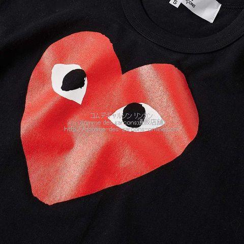 play-tee-redheart-bk