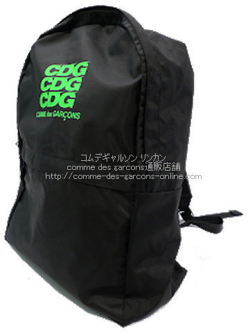 cdg-b-news-backpack-sp