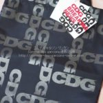 cdg-b-news-nylonbag-sp