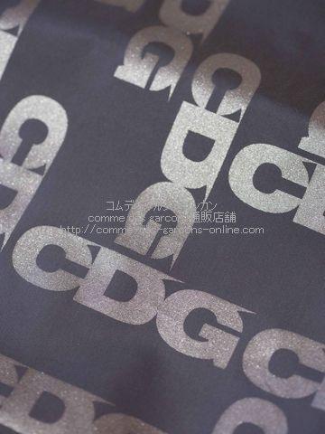 cdg-b-news-nylonbag-sp