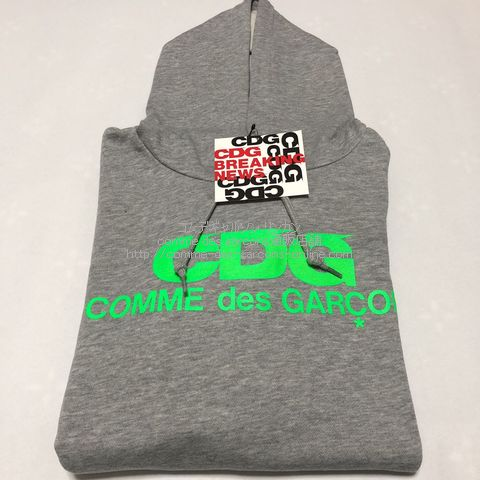 cdg-breaking-news-hoody-sp