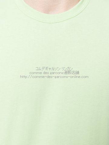 cdg-shirt-tee-18-mint