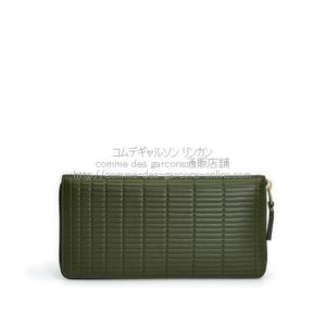 cdg-brick-wallet-sa0110bk-khaki
