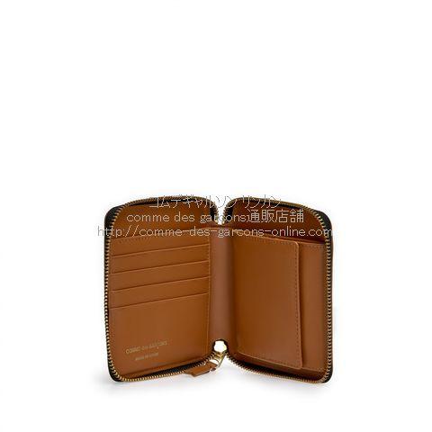 cdg-brick-wallet-sa2100bk-beige
