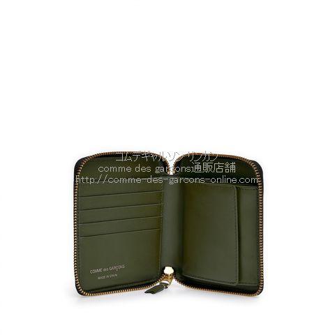 cdg-brick-wallet-sa2100bk-khaki