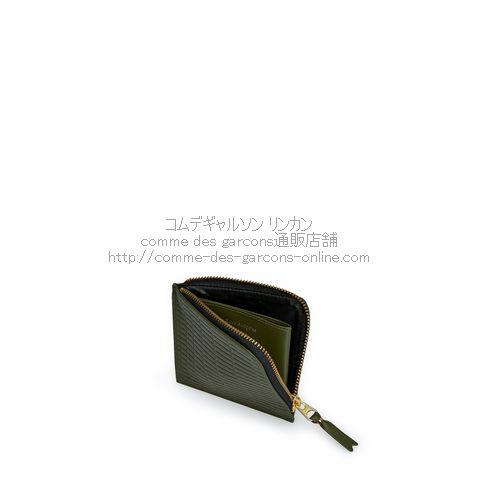 cdg-brick-wallet-sa3100bk-khaki