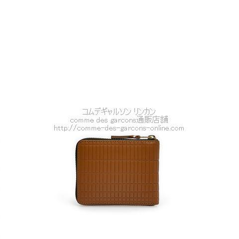 cdg-brick-wallet-sa7100bk-beige