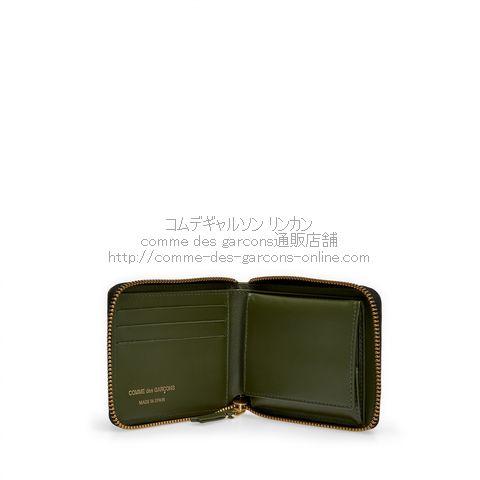 cdg-brick-wallet-sa7100bk-khaki