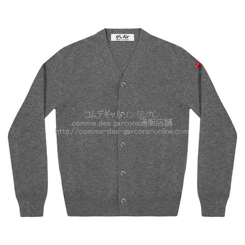 play-little-red-heart-wool-cardigan-gray