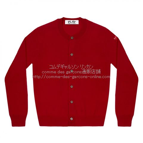 play-little-red-heart-wool-cardigan-red
