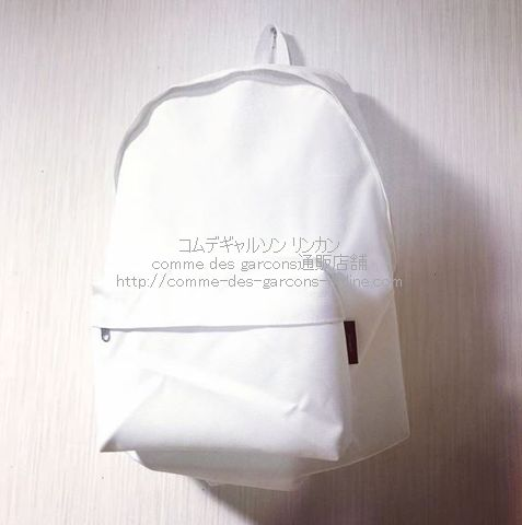 cdg-homme-plus-backpack-wh
