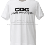 cdg-logo-air-tee