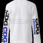 cdg-message-longtee