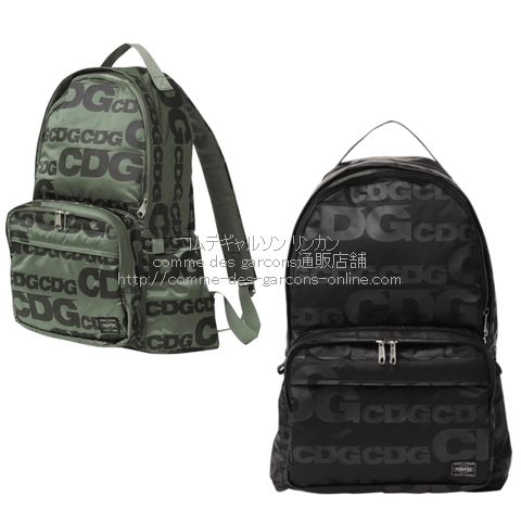 cdg-porter-backpack