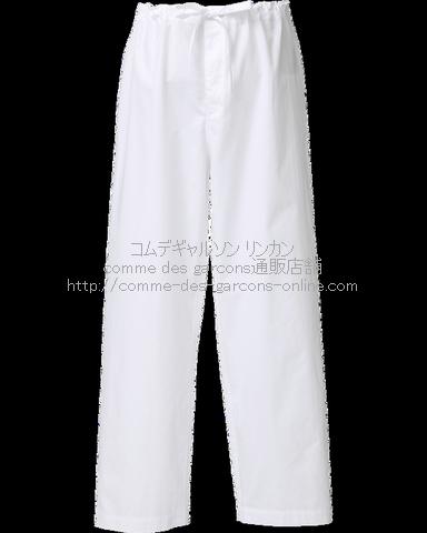 cdg-pyjama-pants