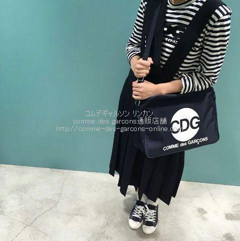 cdg-shoulder-bag-b