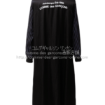 cdg-staff-staff-coat