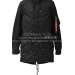 cdg-alpha-m-51-coat