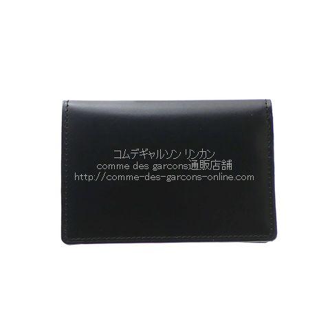 cdg-card-case-black