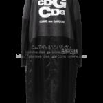 cdg-liner-coat